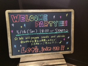 welcomeparty_01