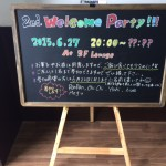 welcomeparty_002