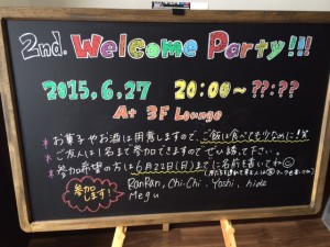 welcomeparty_003