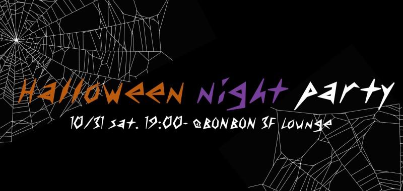Halloweenparty_001.001