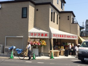 greengrocer_01