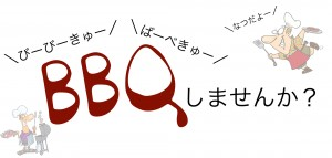 bbq.001