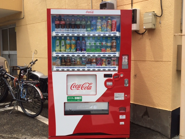 自動販売機を導入!