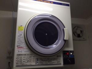 dryer_001