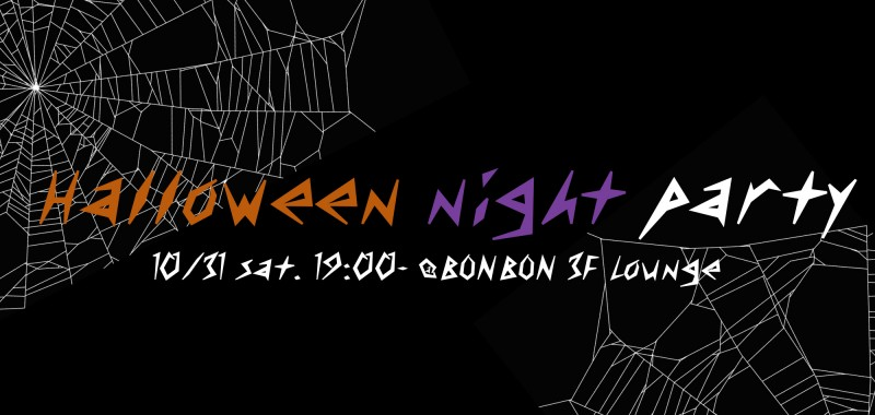 Halloweenparty_001.001