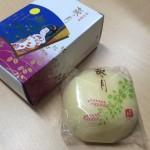 (日本語) 仙台銘菓