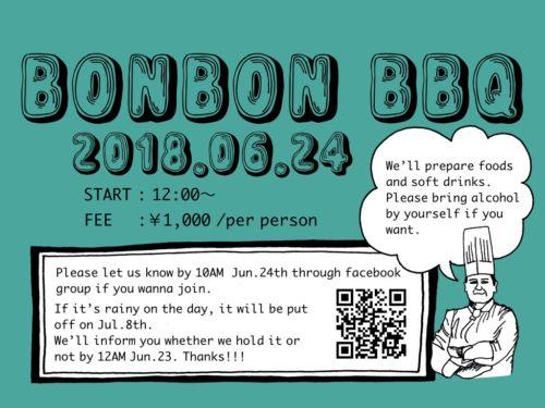 (日本語) BBQ開催します!