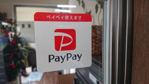 PayPay決済対応しました!